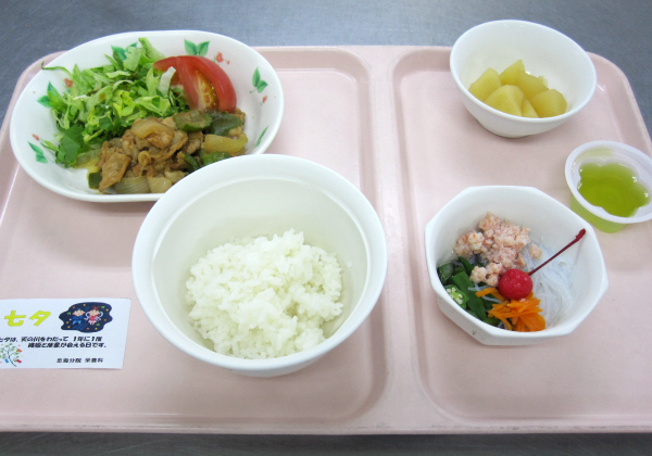 食事の一例(七夕)